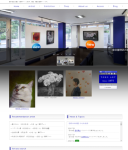 東邦アート株式会社